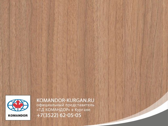 avignon-walnut-cinnamon-(h3736)